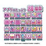 Japan Bandai Toys - Eye cutlet Stars! Aikatsu! Mobile *AF27*