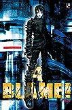 capa de Blame! - Volume 4