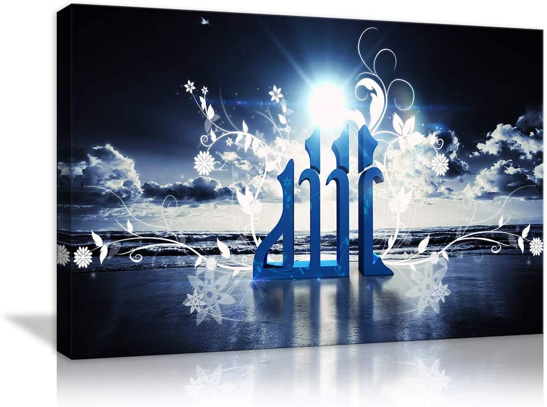 Modern Arabic Calligraphy Islamic Printed Painting on Canvas Wall Art Islamic Artwork Prints Picture for Living Room Giclee Home Decoration Gallery-Wrapped Wooden Framed Ready to Hang