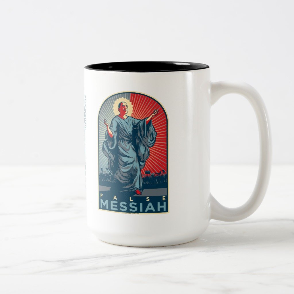 Zazzle Obama False Messiahマグ 15 oz, Two-Tone Mug ブラック c79b80d0-c519-8cb2-1175-eb40d3373f66 B078F6RJJY  ブラック 15 oz, Two-Tone Mug