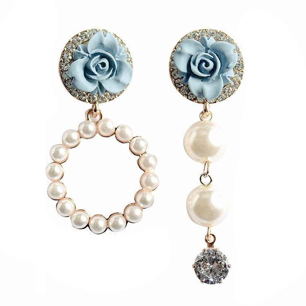 Bobury Floral Women Girls Asymmetrical Earrings Pearl Circle Decor Drop Pendant Dangle Ear Studs Loop Jewerly