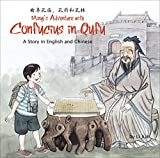 Ming's Adventure with Confucius in Qufu: A Story in English and Chinese