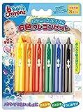 Showa Note(ショウワノート) おふろでおえかき 6色クレヨンセット