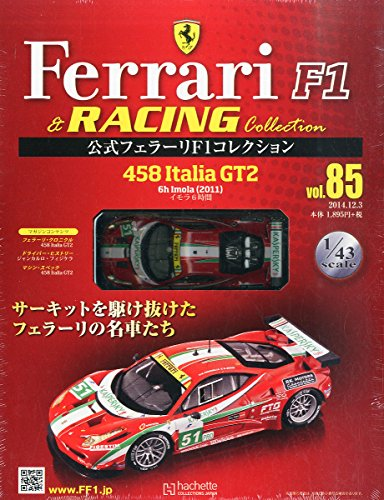 Bi-weekly official Ferrari F1 & Racing Collection Vol. 85 With 458 Italia GT2 1/43 Scale model ~ Japanese Racing Magazine December 2014 12/3 Issue [JAPANESE EDITION] DEC 12