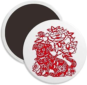 Paper Cutting Dog Chinese New Year Round Ceramics Fridge Magnet Keepsake Decoration