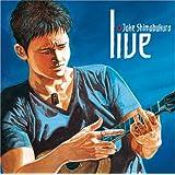 ライヴ~ジェイク・シマブクロの世界~(初回生産限定盤)(DVD付)