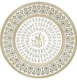 Islamic Home Decor Gift Muslim Decorative Plate