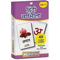 Zigyasaw Hindi Alphabets Flash Cards
