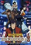 Lupin III - Episodio 0 [Import italien]