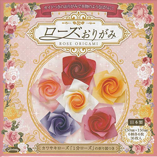 Showa Grimm Rose Origami Paper 9 x 9 Inch 6 Design Color 6 Each Total 36 Sheets 23-1798