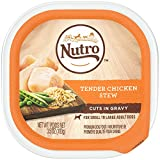 Nutro Wet Dog Food Cuts In Gravy Tender Chicken Stew, (24) 3.5 Oz. Trays Review