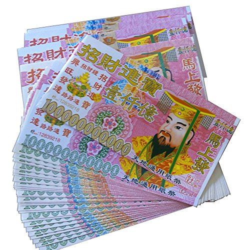 - 100 Piece Chinese Joss Paper Money Large Size Hell Bank Note One Hundred Billion ($1,000,000,000,000) - Zhaocai Jinbao 9.6 by 4.7 Inches