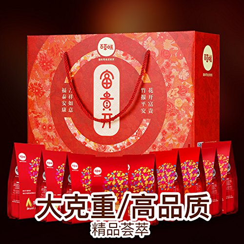 Aseus Chinese delicacies [1708g] high grade nuts gift box, snack, dried fruit gift bag by Aseus-Ltd (Image #2)