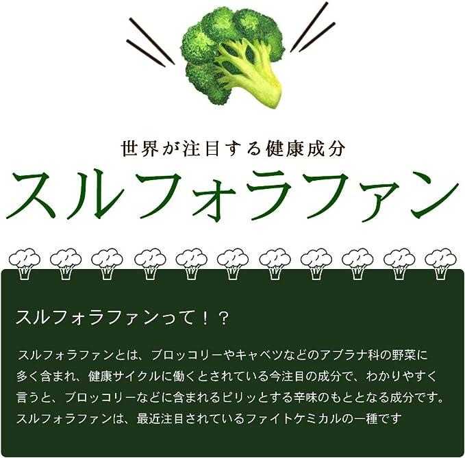 プリン 体 ブロッコリー
