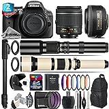 Holiday Saving Bundle for D3300 DSLR Camera + AF-S 35mm f/1.8G DX Lens + 650-1300mm Telephoto Lens + AF-P 18-55mm + 500mm Telephoto Lens + 6PC Graduated Color Filter Set - International Version