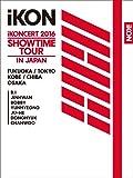 iKONCERT 2016 SHOWTIME TOUR IN JAPAN(DVD3枚組+CD2枚組+スマプラムービー&ミュージック)