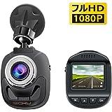 ドライブレコーダー iGOKU車載カメラ 超小型ドラレコ 防犯カメラ 高画質1080PフルHD 1.5インチ 140度広角 ズーム機能 WDR駐車監視 Gセンサー動き検知 常時録画 24ヶ月保証期間 日本語説明書付属