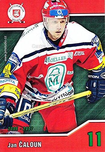 fan products of (CI) Jan Caloun Hockey Card 2006-07 Czech HC Pardubice Postcards 3 Jan Caloun