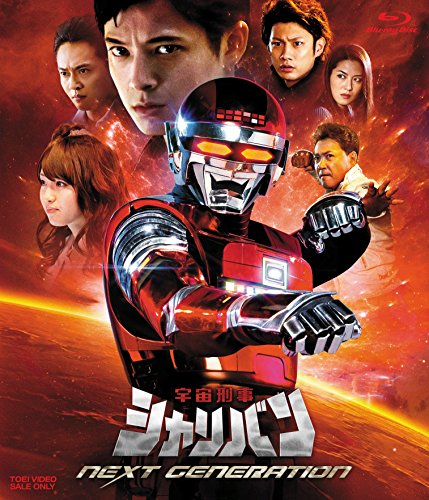 Sci-Fi Live Action - Space Sheriff Shaider Memorial [Japan BD] BSTD-3748