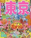 るるぶ東京'17 (国内シリーズ)