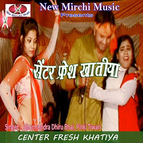 center-fresh-khatiya