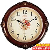FortuneVin Wall Clock Non-ticking Number Quartz Wall Clock Living Room Decorative Indoor Bedroom Kitchen 16 In Silent, Wall Table Creative Quartz16 India40.5Cm Flower Wood-Grain