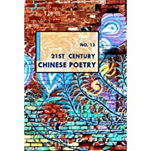 21st Century Chinese Poetry, No. 13