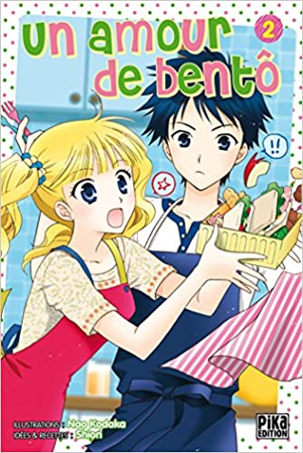 Un Amour De Bentô T 02 Amazon Ca Nao Kodaka Books