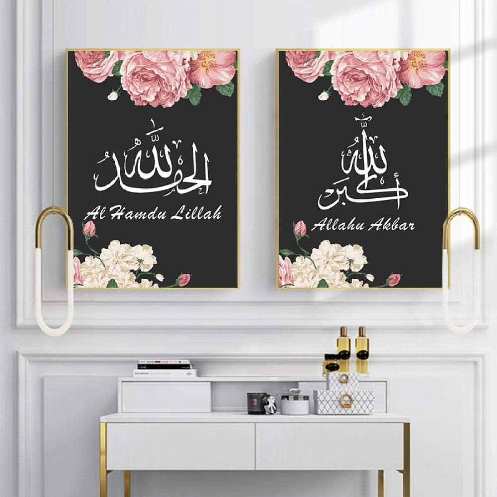 XLXZZ Arte de la Pared islámica caligrafía árabe Acuarela Flores Lienzo Pintura Cuadros para decoración de Sala de estar-50x70cmx2 Piezas sin Marco