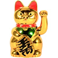Good Luck Cat Large Gold Waving Hand Paw Up Wealth Prosperity Welcoming Cat Good Luck Feng Shui Decoration Wealth Cat…