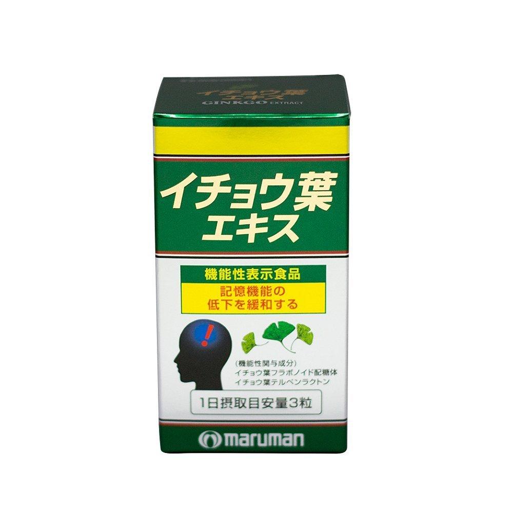 【まとめ買い】イチョウ葉エキス 100粒 ×3個 B07DFX5MWZ
