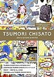 TSUMORI CHISATO 2015-16 AUTUMN & WINTER (e-MOOK 宝島社ブランドムック)