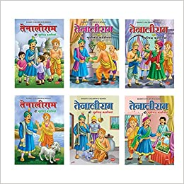Buy Famous Tales of Tenali Raman Story Books For Kids - Pack