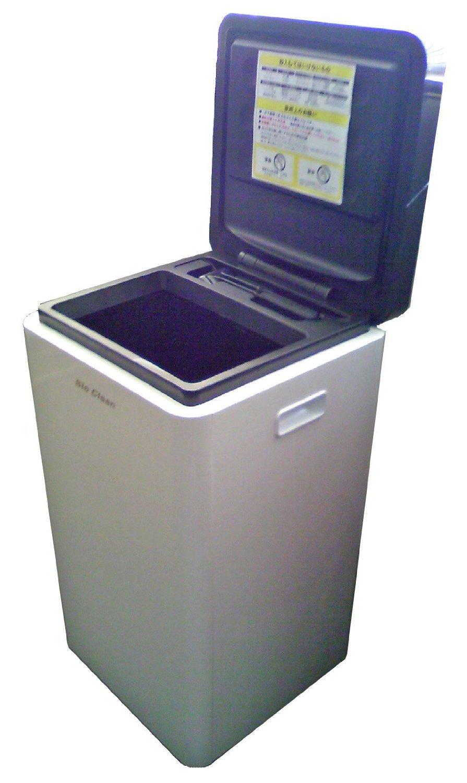 家庭用生ごみ処理機 バイオクリーン東北大学&スターエンジニアリングバイオ式 ゴミ処理機コンポスト