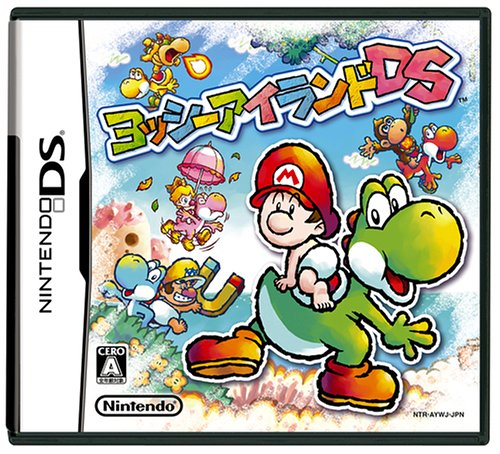 Yoshi's Island 2 / Yoshi's Island DS [Japan Import]