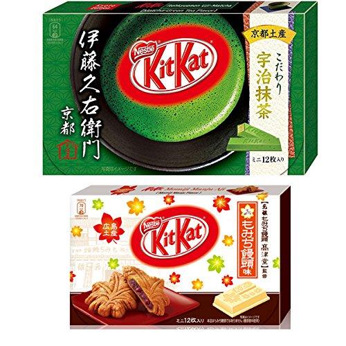 Sake Japanese Premium (apanese Kit Kat Hiroshima Momiji Manju Aji (Maple Buns) & Kyoto Kyuemon Ito collaboration Uji Matcha)