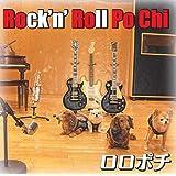 Rock'n' Roll Po Chi