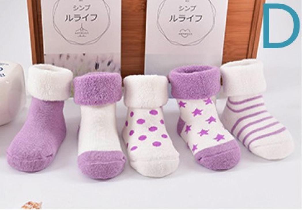 0~9months , Gray Sunbona 5 Pairs Newborn Cute Striped Dot Print Socks S:9CM Anti-slip Soft Ankle Cotton High Socks For Baby Boys Girls