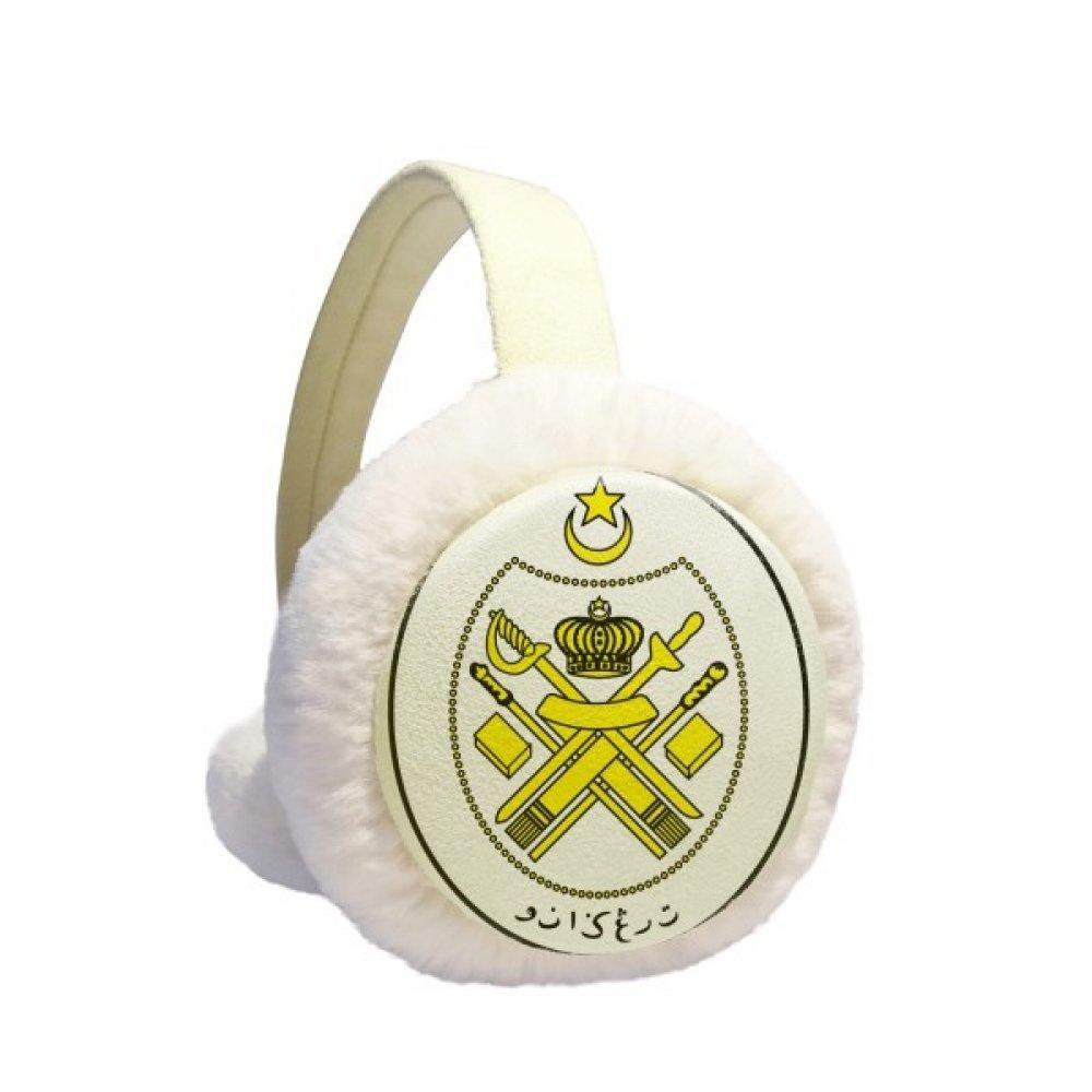 Malaysia Asia National Emblem Winter Earmuffs Ear Warmers Faux Fur Foldable Plush Outdoor Gift