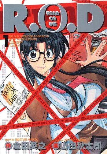 (Read or Die, Vol. 1 (R.O.D.: Read or)