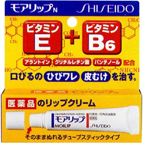 E21 Japon Shiseido médicamenteux E + B6 MOLIP Lip Balm traitement crème 8g