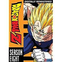 DragonBall Z: Season Eight