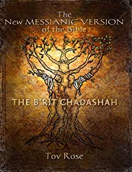 The New Messianic Version of the Bible