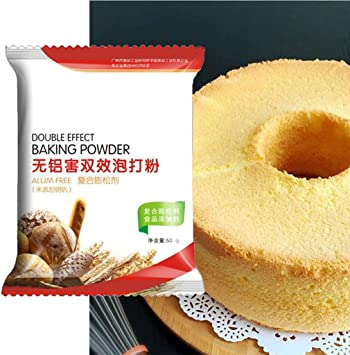 Xdodnev 50g x 1 Bag Double Acting Baking Powder Steamed Bread Cake Raising Leavening