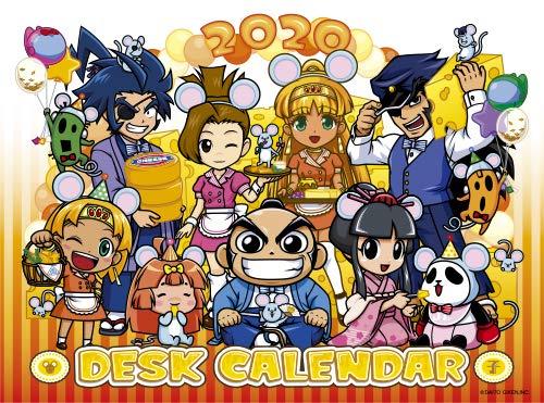 大都技研オールスターズ 卓上カレンダー2020