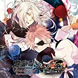 DIABOLIK LOVERS VERSUS SONG REQUIEM (2) BLOODY NIGHT VOL.III KARURA VS SHIN