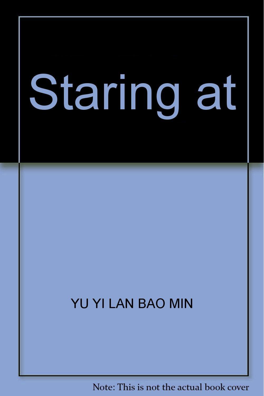 Staring at pdf epub