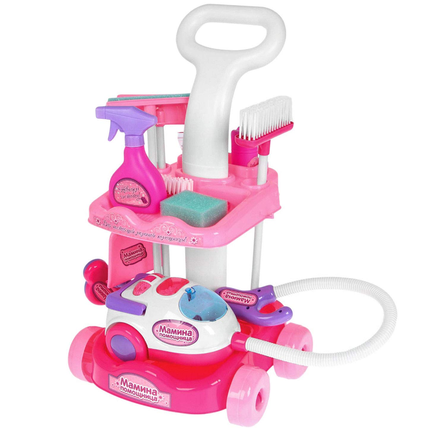 BARGAINS-GALORE GIRLS HOUSEHOLD VACUUM CLEANING TROLLEY TOY SET & BROOM CLEANER ACCESSORIES NEW NT