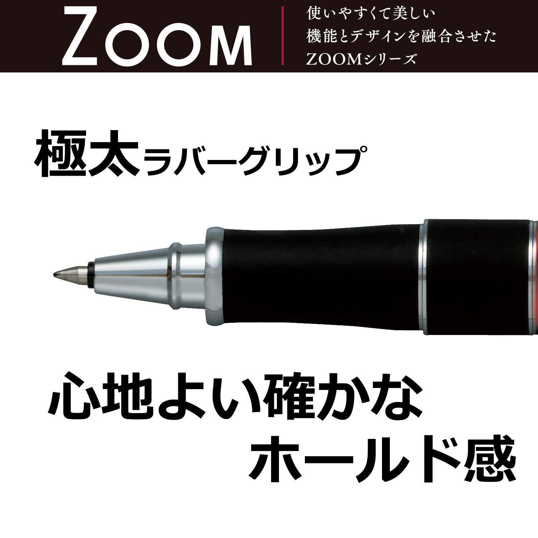 de la marca Tombow color plata Bol/ígrafo Zoom 505