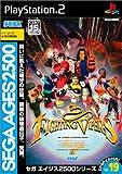 SEGA AGES2500シリーズ Vol.19 ファイティングバイパーズ